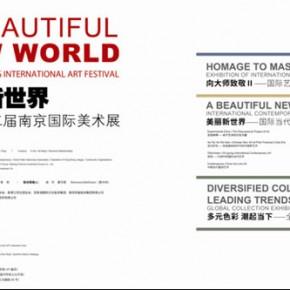 【美丽新世界-第二届南京国际美展】2015年